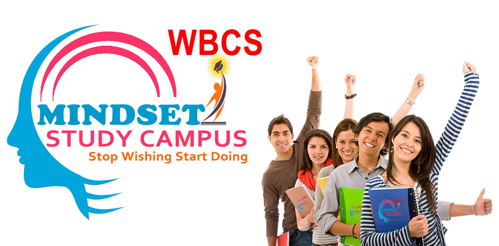Best WBCS training institute & competitive exam study campus